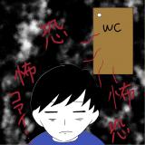 ビビりでトイレが怖い弟〜遊戯王で次男を買収〜